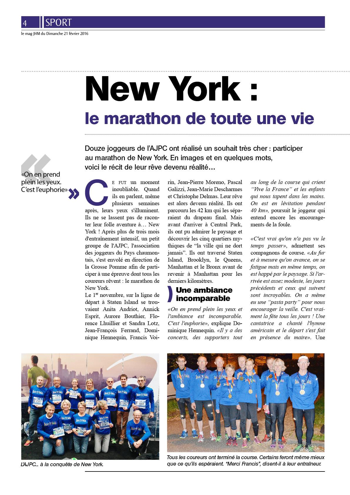 AJPC New York 1